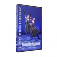 Resonating Happiness 2017 DVD NTSC